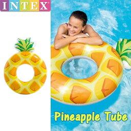 (分組班次)INTEX(Intec)鳳梨管子56266(遊泳池/海水浴/水上遊戲/漂浮/救生圈)