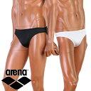 (パケット便送料無料)arena(アリーナ)メンズインナーショーツ【水泳/スイミング/男性】ARN-91