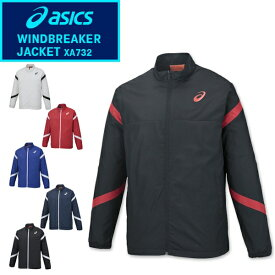 asics(アシックス)ウインドブレーカー ウインドジャケット XA732N(メンズ/ユニセックス)