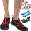 b46068fcf5e Men's MEN'S beach shoes BS-893 water shoes Malin shoes man boy 24cm 25cm  26cm 27cm 28cm Kaikawa marine sports (packet service)