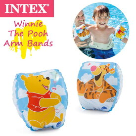 INTEX(インテックス) Disney プーさん アームバンド 56663(アームフロート/幼児/子供/浮き輪)(パケット便送料無料)