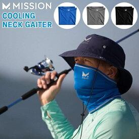 MISSION (ミッション) クーリング ネック ゲイター ネッククーラー ヘッドバンド 涼しい 冷たい (パケット便送料無料)
