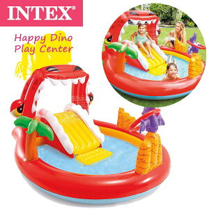 INTEX(インテックス) ハッピー ダイノ プレイ センター プール 57163 子供 水遊び 自粛 アウトドア 屋外 お庭 ベランダ
