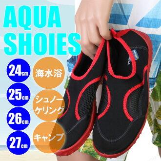 (資料包服務) 海灘鞋 22-28 釐米 (男性 / 女性泳裝) 水鞋水鞋 X'SELL bs-885