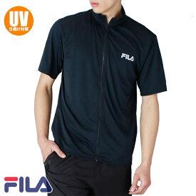【あす楽】(パケット便送料無料)FILA(フィラ)半袖スタンドカラー フルジップ UVジャケット ラッシュガード(メンズ水着)428-287
