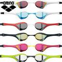 (パケット便200円可能)arena(アリーナ)COBRA ULTRA ミラーレーシングゴーグル AGL-180M(水中眼鏡/競泳/Fina承認/ミラ…
