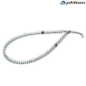 phiten(ファイテン)水晶ネックレス・+5cmアジャスター 5mm玉/40cm【日本製】aq808051