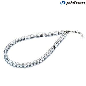 phiten(ファイテン)水晶ネックレス・+5cmアジャスター 8mm玉/40cm【日本製】aq810051