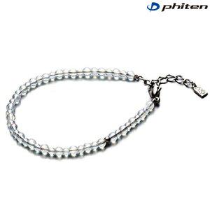 phiten(ファイテン)チタン水晶コンビブレス +3cmアジャスター 3mm・4mm玉/15cm【日本製】aq811023
