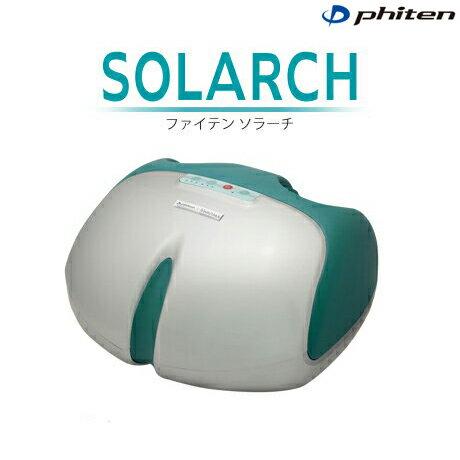 phiten(ファイテン)ソラーチ アクアチタン含浸 be636