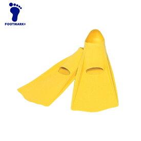 FOOTMARK(フットマーク)ドルフィンカラー・スクール水泳/学校用品 全6色
