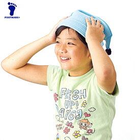 【あす楽】FOOTMARK(フットマーク)シャンボウ(サイズM)・スクール水泳/学校用品 207098(パケット便送料無料)