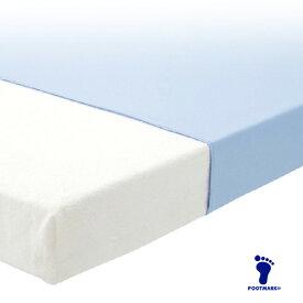 FOOTMARK(フットマーク)スーパーサラットシーツ・100×150(介護用品)403101