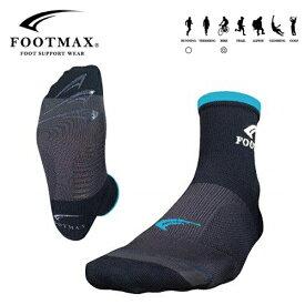 (パケット便送料無料)FOOTMAX(フットマックス)ロードバイク用モデル FXB109 (ソックス/靴下/自転車/ショート/日本製)