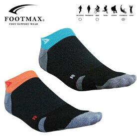 (パケット便送料無料)FOOTMAX(フットマックス)クライミング用 ソックス FXC013 (ロッククライミング/靴下/日本製)