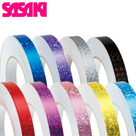 【あす楽】(パケット便200円可能)SASAKI(ササキ)カラーミラクルテープ HT-1 HT-3 HT-5(新体操/デコレーション)