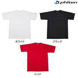 (パケット便送料無料)phiten(ファイテン)RAKUシャツ SPORTS (吸汗速乾) 半袖・アクアチタン含浸Tシャツ(ユニセックス)jf899