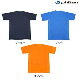 (パケット便送料無料)phiten(ファイテン)RAKUシャツSPORTS(吸汗速乾) 半袖 無地 jf89