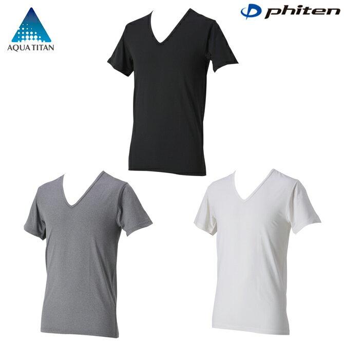 (パケット便送料無料)phiten(ファイテン)RAKUシャツ メンズインナー V首半袖・アクアチタン含浸Tシャツ(紳士用)jg039