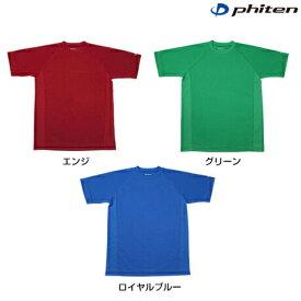 (パケット便送料無料)phiten(ファイテン)RAKUシャツSPORTS(吸汗速乾) 半袖 無地 jg15