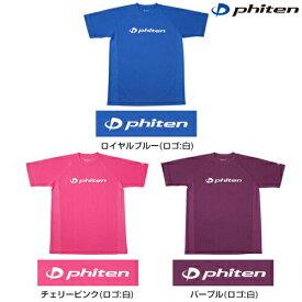 (パケット便送料無料)phiten(ファイテン)RAKUシャツSPORTS(吸汗速乾) 半袖 ロゴ入り jg174