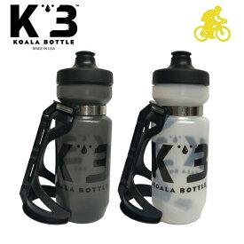 KOALA BOTTLE(コアラ ボトル) ボトル ケージセット(ロードバイク/ウォーターボトル/給水)