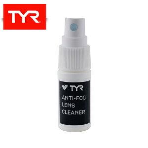 (パケット便200円可能)TYR(ティア)ANTI-FOG LENS CLEANER (曇り止め/ゴーグル)