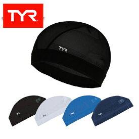 (パケット便200円可能)TYR(ティア)MESH SWIM CAP(水泳/スイムキャップ/帽子/メッシュ)