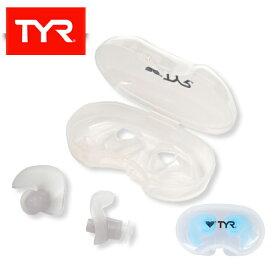 (パケット便200円可能)TYR(ティア)SILCONE MOLDED EAR PLUGS (耳栓/イヤープラグ/スイミング/水泳)