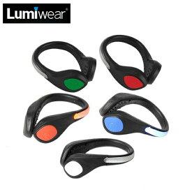 (パケット便送料無料)Lumiwear(ルミウェアー) LEDシュークリップ LW-SC1 (ライト/ナイトラン/ナイトライド/イベント/フェス)
