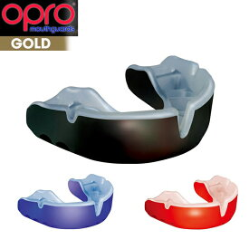 OPRO(オープロ)シールド ゴールド (マウスガード/けが防止/集中力アップ)(パケット便送料無料)