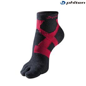 (パケット便送料無料)phiten(ファイテン)足王(ソッキング) レーサー 5本指 ブラック/レッド レギュラー ランニングソックス