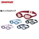 (パケット便200円可能)SWANS(スワンズ)フィットネス向けゴーグル(バックルタイプ)SWB-2【男女兼用/水泳/水中メガネ】