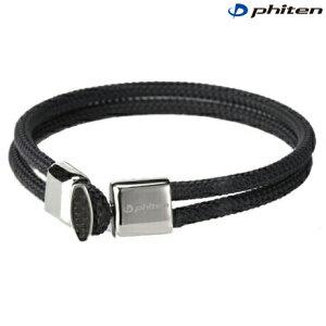 phiten(ファイテン)RAKUWAブレスX100 カーボン アクアチタン tg635