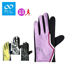 (パケット便送料無料)R×L SOCKS(アールエルソックス) レーシング グローブ 女性用(ランニング/マラソン/手袋)