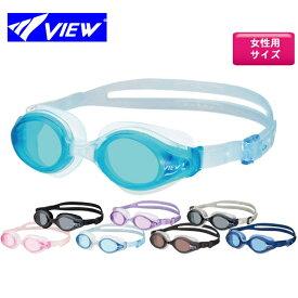 (パケット便200円可能)VIEW(ビュー) 女性用 スイミング ゴーグル V820(レディース/水泳/フィットネス)