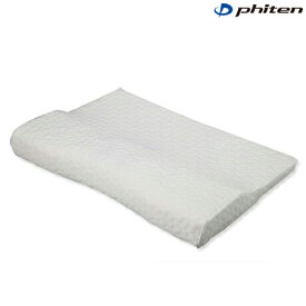 phiten(ファイテン)星のやすらぎ 療法士指圧ピロー スタンダード70【日本製】yo525000