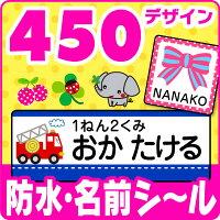 86568ca299b18 simaimama saoriのROOM - 欲しい! に出会える。