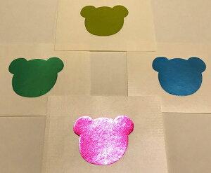 ギフトシール クマさん ピンク グリーン イエロー ブルー 4種類セット