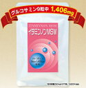 イタミンノンMSM3袋セット〔あす楽対応〕