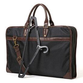 [Seap] ガーメントバッグ メンズ スーツカバー バッグ ガーメント バック 持ち運び スーツバッグ スーツバック スーツ入れ スーツカバー スーツカバン スーツ収納 ビジネスバッグ ビジネスバック 出張 ビジネス スーツ 運ぶ 機内 持ち込み