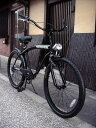 ビーチクルーザー 自転車 ◆シマノ6段変速◆極太フレーム◆砲弾型ライト付◆ブラック◆ 1102_flash
