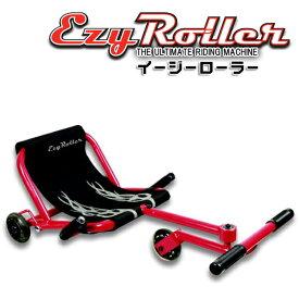 Ezy Roller Ultimate Riding Machine - Red イージーローラー