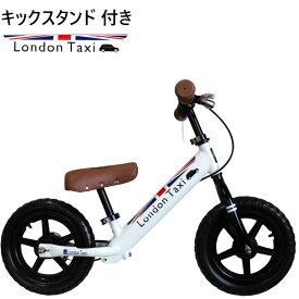 【キックスタンドプレゼント】London Taxi ロンドンタクシー キックバイク