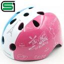 macaron france マカロン キッズヘルメット 子供用 幼児用 ヘルメット SGマーク