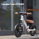 【組立・整備済】【キックスタンドプレゼント】LondonTaxiバランスバイク