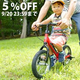 【5%OFF! 9/20 23:59まで】 バランスバイク【組立・整備済】 ブレーキ付ゴムタイヤ装備 キッズバイク スパーキー SPARKY キックバイク ペダルなし自転車 バランスバイク ランニングバイク 子供自転車 幼児自転車 2歳 3歳