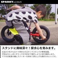 バランスバイク【組立・整備済】ブレーキ付ゴムタイヤ装備キッズバイクスパーキーSPARKYキックバイクペダルなし自転車2歳3歳これから買うならスパーキー