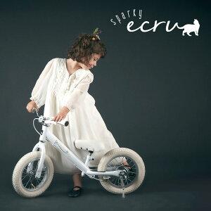 バランスバイク おしゃれ かわいい 【WHITE】 SPARKY ecru【組立・整備済】 ブレーキ ゴムタイヤ キッズバイク スパーキー キックバイク 2歳 1歳 3歳 iimo ecruがかわいい これから買うならスパーキ