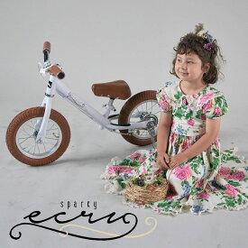 Rakuten Fashion THE SALE 300円クーポン対象商品! バランスバイク おしゃれ かわいい 【BROWN】 SPARKY ecru【組立・整備済】 ブレーキ付ゴムタイヤ装備 キッズバイク スパーキー キックバイク 2歳 3歳 iimo ecruがかわいい これから買うならスパーキー